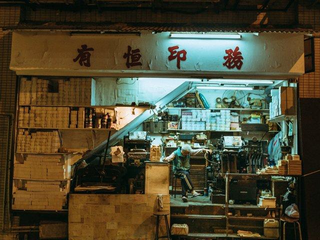Strade di Hong Kong8