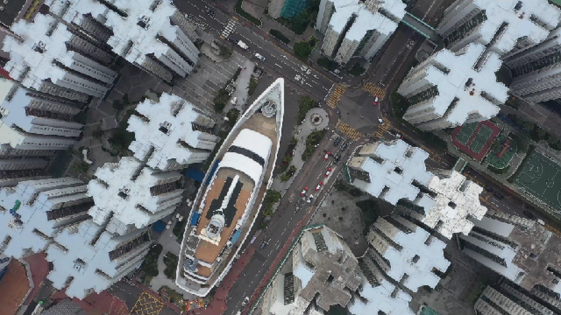 Hong Kong Drone